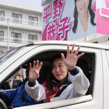 女性のパワーを県政に!