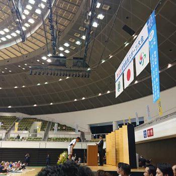 岐阜県民スポーツ大会