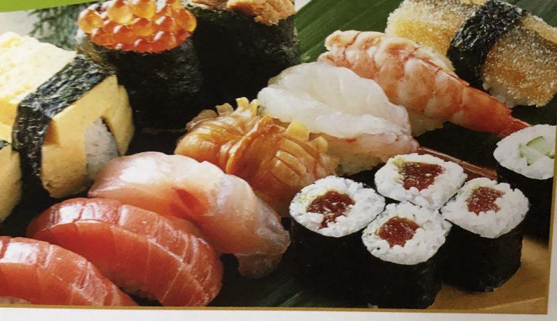 日本料理・寿司 貴久家 きくや